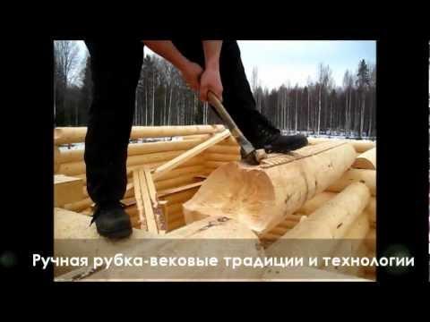 ООО Архангельский Деревянный Дом