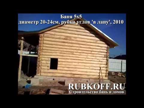 rubkoff.mp4