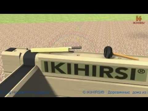 Клеенный брус и технология строительства (IKIHIRSI)