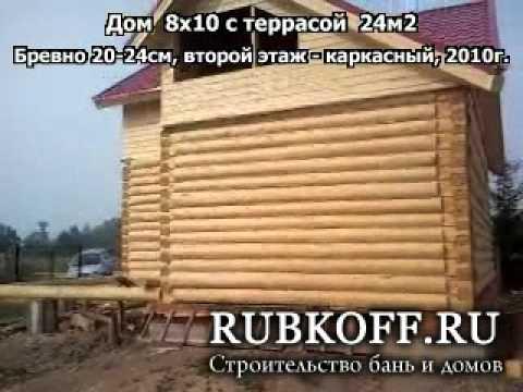 Дом 8х10, деревня Арсаки, Владимирская обл., 2010г