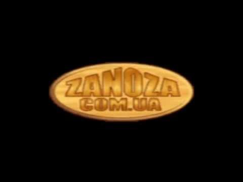 Интернет портал изделий из дерева zaNoza.com.ua