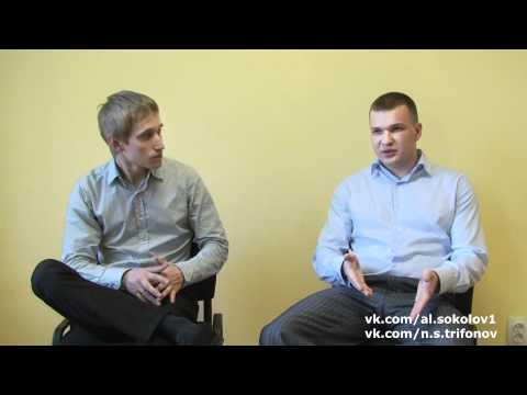 Соколов Алексей и Трифонов Никита, пиломатериалы