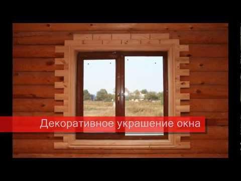 Деревянная вагонка. Каталог работ киевского мастера.wmv