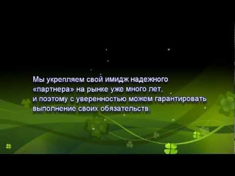 Производственно-строительная компания, г. Гомель.mp4